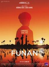 Funan Le Cinéma - Maison de la Culture Salles de cinéma