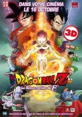 Dragon Ball Z - La Résurrection de F Majestic Espace des Lumières Salles de cinéma