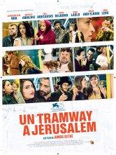 Un Tramway à Jérusalem Cinéma Mercury Salles de cinéma
