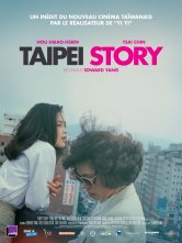 Taipei Story Cinéma le Rio Salles de cinéma