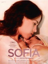 Sofia CINETOILE ROCHEVILLE Salles de cinéma