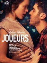 Joueurs UGC Ciné Cité Bordeaux Salles de cinéma