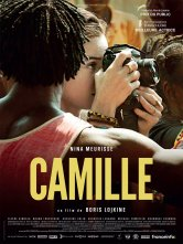 Camille CGR le Colisée Carcassonne Salles de cinéma