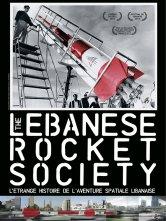The Lebanese Rocket Society odyssée Salles de cinéma