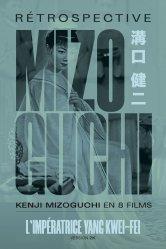 L'Impératrice Yang Kwei-Fei Les Toiles Salles de cinéma