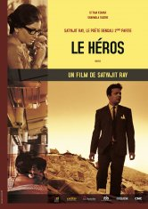 Le Héros Rexy Salles de cinéma