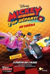Mickey et ses amis : top départ ! Cinema Pathe Gaumont Salles de cinéma