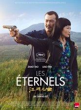 Les Éternels (Ash is purest white) Le Cinéma Salles de cinéma