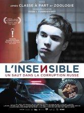 L'Insensible Cinéma Star Saint-Exupéry Salles de cinéma