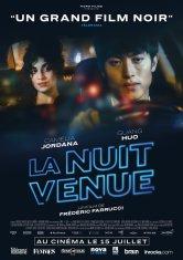 La Nuit venue Cinéval Salles de cinéma