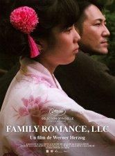 Family Romance, LLC CGR Troyes Ciné City Salles de cinéma
