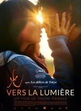 Vers la lumière L'ESTIVE - SCENE NATIONALE Salles de cinéma