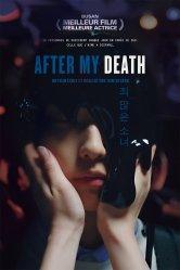 After My Death odyssée Salles de cinéma