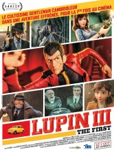 Lupin III: The First Le Cannet Toiles Salles de cinéma