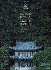 Séjour dans les monts Fuchun Le Roc Salles de cinéma