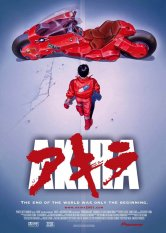 Akira Mega CGR Salles de cinéma