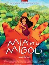 Mia et le Migou Espace Jean-Marie Poirier Salles de cinéma