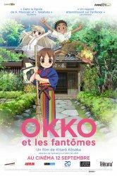 Okko et les fantômes Le Moulin du Roc Théâtres et salles de spectacles