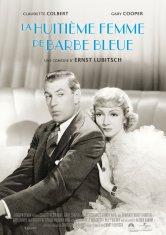 La Huitième femme de Barbe Bleue Le Royal Salles de cinéma