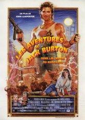 Les Aventures de Jack Burton dans les griffes du mandarin Gaumont Montpellier Comédie Salles de cinéma