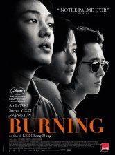 Burning Cinéma Max Linder Salles de cinéma