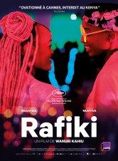 Rafiki Cinéma le Royal Salles de cinéma