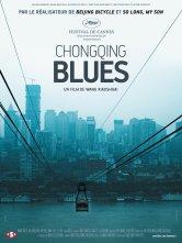 Chongqing Blues american cosmograph Salles de cinéma
