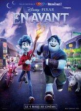 En avant cinéma Le Palace Salles de cinéma