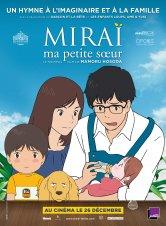 Miraï, ma petite soeur Cinéma Le Navire Salles de cinéma