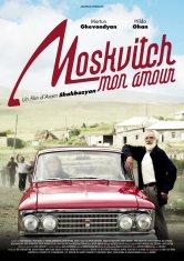 Moskvitch mon amour Studio 13 (MJC Picaud) Salles de cinéma