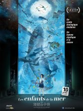 Les Enfants de la mer UGC Ciné Cité Internationale Salles de cinéma