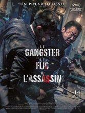 Le Gangster, le flic & l'assassin CGR Troyes Ciné City Salles de cinéma