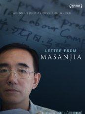 Lettre de Masanjia