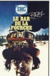 Le Bar de la fourche