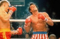 Rocky IV - Bande annonce 1 - VO - (1985)