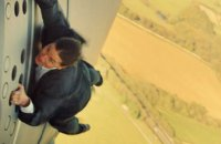 Mission: Impossible - Rogue Nation - Bande annonce 10 - VO - (2015)