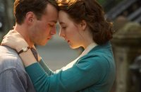 Brooklyn - Bande annonce 9 - VO - (2015)