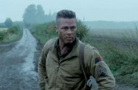 Fury - bande annonce - VO - (2014)