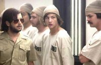 The Stanford Prison Experiment - bande annonce - VO - (2015)