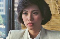 Taipei Story - bande annonce - VOST - (1985)