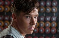 Imitation Game - Bande annonce 1 - VO - (2014)