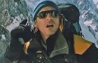 Vertical Limit - bande annonce 2 - VF - (2001)