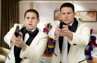 21 Jump Street - bande annonce 2 - VF - (2012)