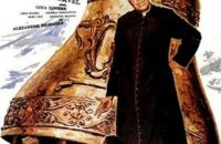 Don Camillo Monseigneur - bande annonce - VF - (1961)