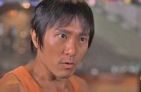 Shaolin Soccer - Bande annonce 1 - VF - (2001)