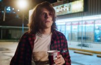 American Ultra - bande annonce 2 - VF - (2015)