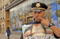 Wrong Cops - Teaser 10 - VF - (2013)