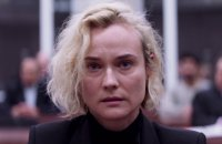 In the Fade - bande annonce 3 - VF - (2018)