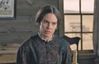 The Homesman - Extrait 5 - VO - (2014)