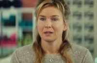 Bridget Jones Baby - Extrait 5 - VO - (2016)